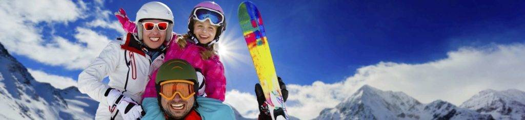 Family Ski Holiday Austria Siegi TOurs